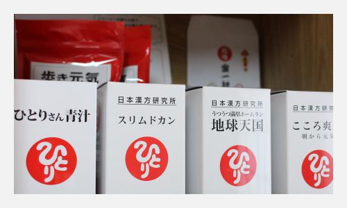 商品情報・健康食品01
