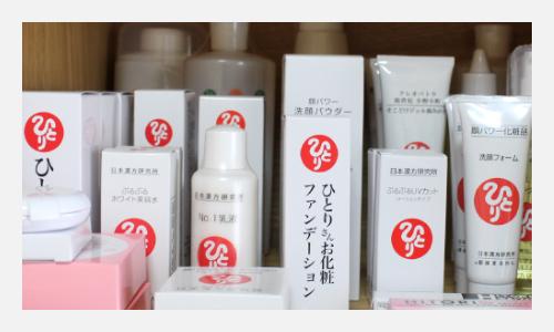 商品情報・化粧品01