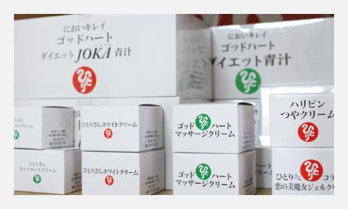 商品情報・化粧品02